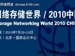 中国移动:手机上网激增促进云存储研究