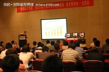 索尼新版FCB机芯模块新品研讨会开幕