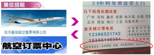 移动互联趋白热 手机中文实名成新引擎