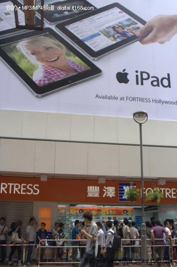 港版iPad成最贵版本?苹果全系列报价