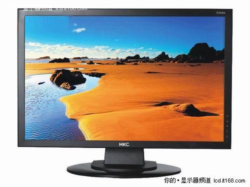 小屏液晶全新到货 HKC S988A报价890元
