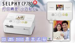 炫飞有新品 喷墨打印机七月市场报价