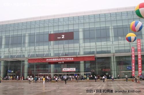 青岛国际展览中心