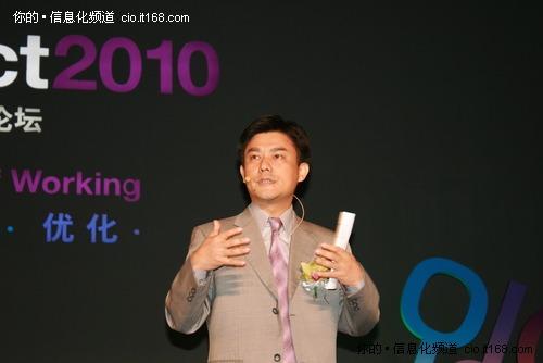 洞察交互优化 IMPACT 2010全面呈现