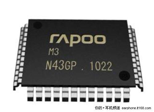 无线智能中枢:雷柏H1000卓越的内核