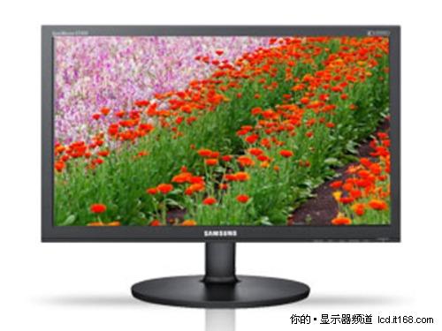 小屏显示器小降 三星EX1920W支持双接口