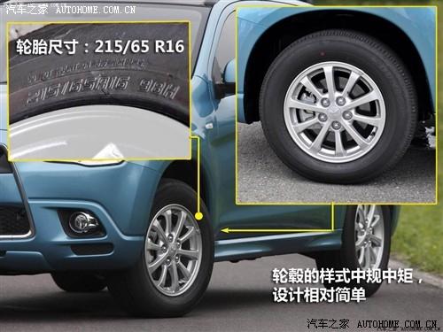 都市SUV新宠 进口三菱ASX劲炫导航内饰高清图片