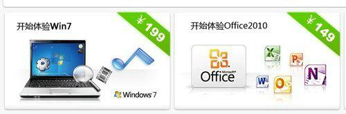 Windows 7校园版低价倒卖 微软漠不关心