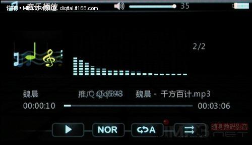界面上可以看到音乐频谱,曲目,演唱人,文件名及专辑信息,进度条有播放