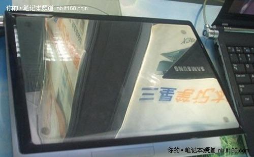 12寸双显卡本 三星Q230-JS03售价5939