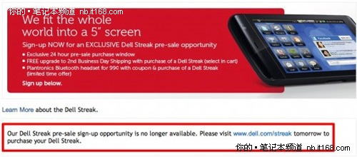戴尔Streak平板今日发布 售价低于iPad