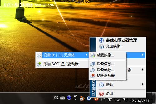 win7下硬盘乌班图系统安装卸载一篇通