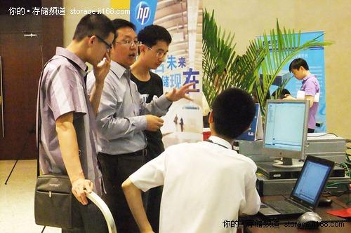 动手实验:感受HP P2000/P4000融合魅力