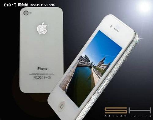 iphone手机边框 原型