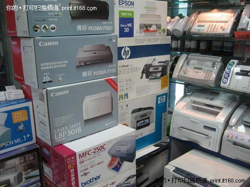什么机型是适合学生的打印机?