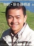 杨瑞国:思杰方案拓展部技术推广专家