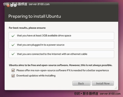Ubuntu 10.10将引入时尚元素