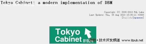 Tokyo Cabinet