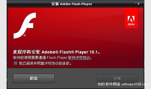 flash播放器版下载_html    4,软件名称:adobe flash player【浏览器播放flash插件】10.