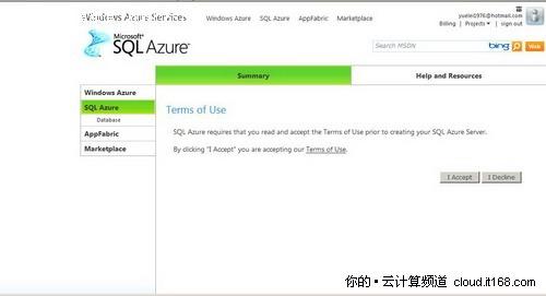 微软云体验之一:SQL Azure数据库创建