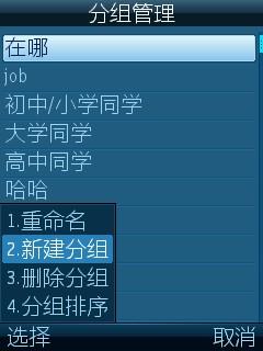 java软件下载qq触屏_手机qq2010官方下载免费_雨林下载站