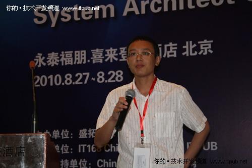 刘斌:百度单机及分布式数据库应用实践