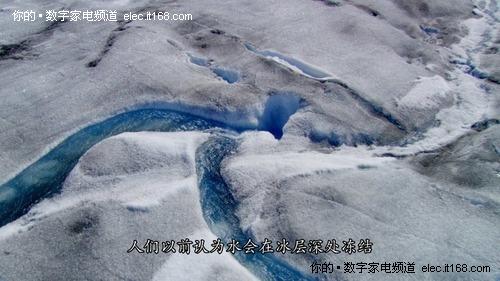 华录/冰开始融化