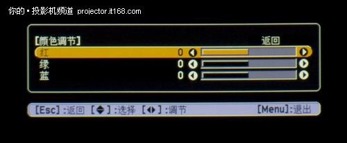 爱普生TW450采用简化版菜单系统
