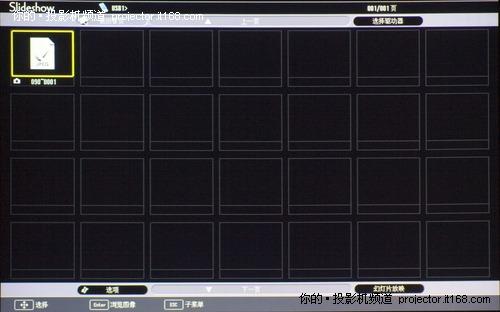爱普生TW450首款加入USB直投的720p投影