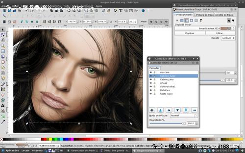 图形设计软件(2D)