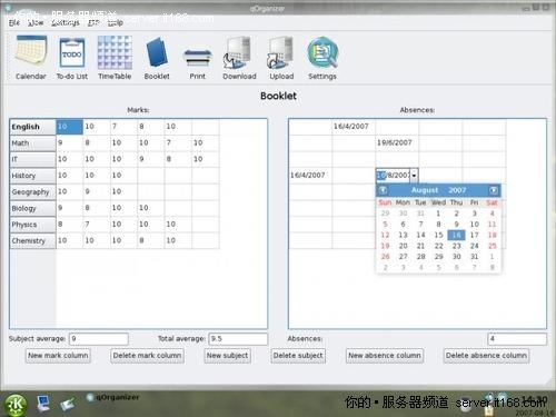 17款产品应用软件