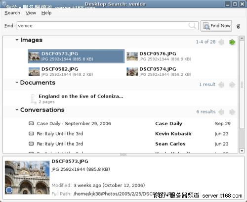 766net必赢亚洲手机版 28