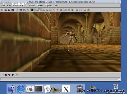 9款图形设计软件(3D)