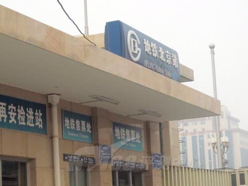 外地人最熟悉的地方,北京站