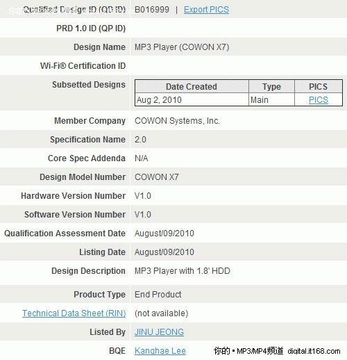 有望采用Android系统 COWON新品X7曝光