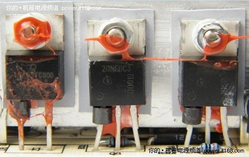 pfc部分采用了两颗英飞凌20n60c3 mos管并联,每个可以传输20a电流