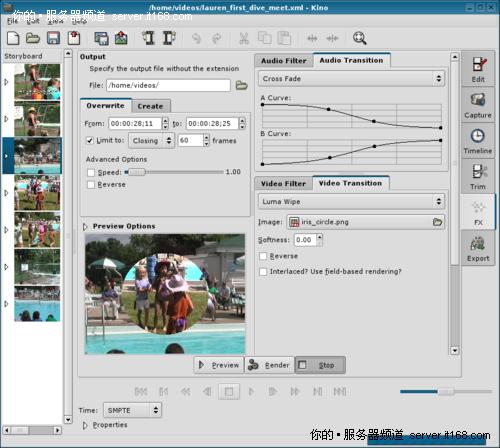 8视频制作软件