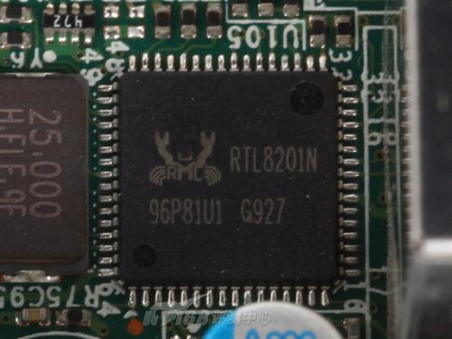 宝德四子星服务器PR2760T内部细节Par3