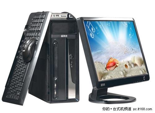 新蓝发力 推出3999元四核独显PC