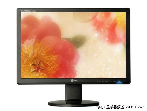 小降40更超值 小屏LG W1942SP仅售805元