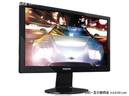 小屏高品质 飞利浦LCD再次到货仅800元