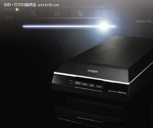 爱普生推出V600专业胶片扫描仪