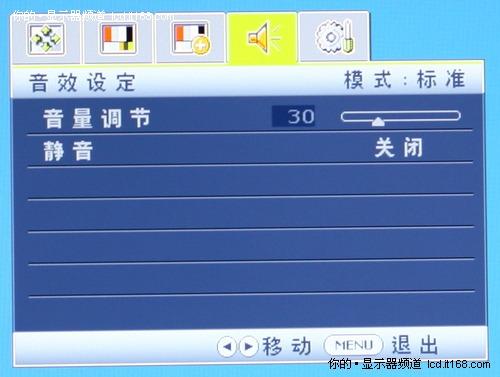 功能更强大 OSD菜单设计解析