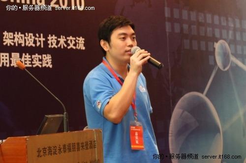 Sina技术经理:web服务分布式解决方案