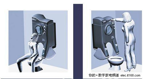 马桶一体化洗衣机 - 空气也能洗衣服