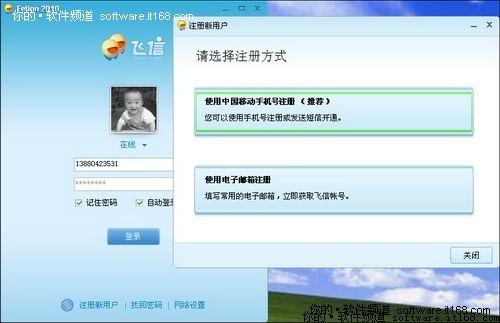 """奥运会的第一个""""互联网名人""""诞生了;沃尔玛以30亿美元收购了J??et. 中国移动推出企业版飞信 黑马早报"""