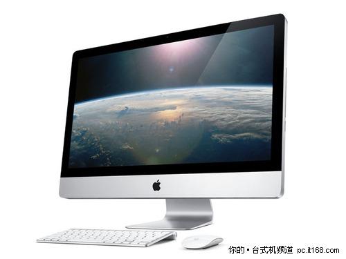 时尚人士用一体 苹果MC508CH/A仅售9118