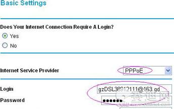 网络技巧:学会开机自动登录ADSL的方法