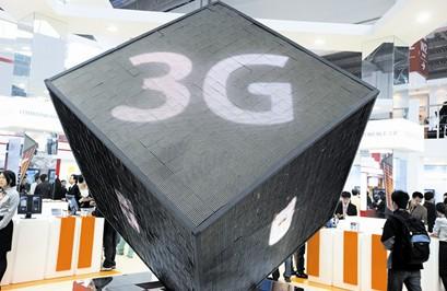潮人潮生活 学生选购3G上网卡资费详解