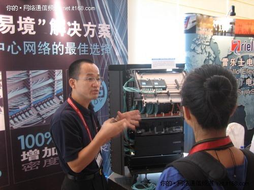 康宁光纤亮相DatacenterDynamics助绿色
